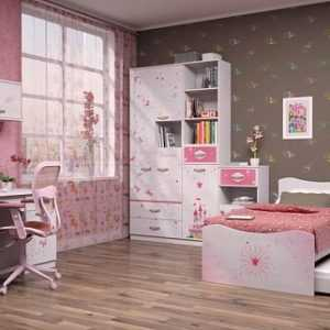 0fa02dfe703f0fb01d0fc03600861a22 18 300x300 - Принцесса 21 шкаф стеллаж