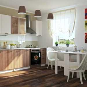 "Кухня ""Катя"" 2,0"