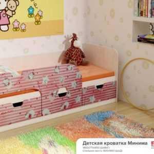 """bigproduct 149301941071651600 300x300 - Кровать детская """"Минима"""" 80х186 см"""