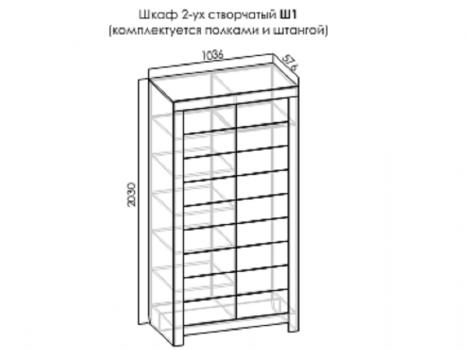 sh1 - Норвегия шкаф Ш2 2-х дверный со штангой