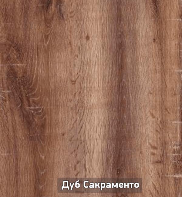 "sokramento 600x650 - Стол-трансформер ""Стэп 4"" дуб сокраменто/ дуб сонома"