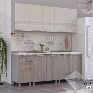"""ameli 300x300 - Кухня """"Амели"""" 2,0 м"""