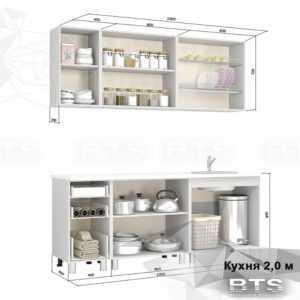 """ameli2 1 300x300 - Кухня """"Амели"""" 2,0 м"""