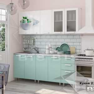 """kendi 300x300 - Кухня """"Кенди"""" 2,0 м"""