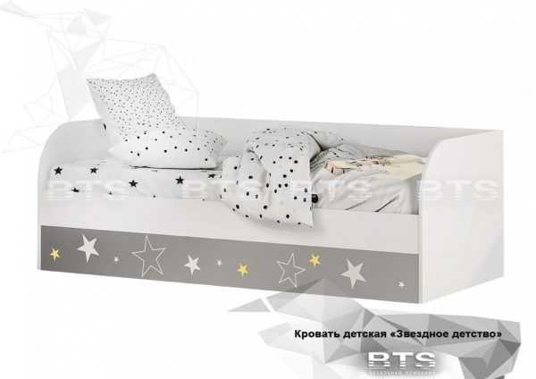 krovat detskaya 1 600x424 - Кровать детская ТРИО Звездное детство