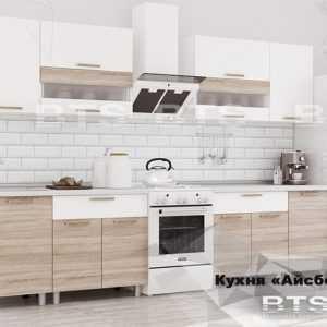 """kuhnya ajsberri 300x300 - Кухня """"Айсбери"""" 2,4 м"""
