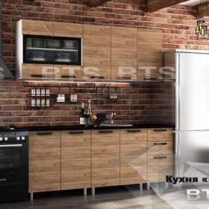 "kuhnya kraft 300x300 - Кухня ""Крафт"" 2,0 м"