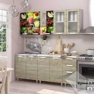 "sanrajs 300x300 - Кухня ""Санрайс"" 2,0 м"