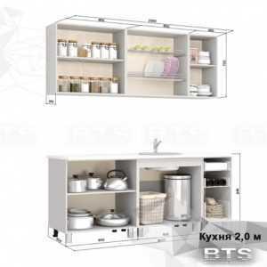 "tiffani2 300x300 - Кухня ""Тифани"" 2,0 м"