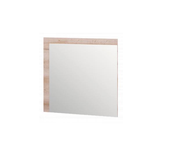 Люмен 18 зеркало настенное