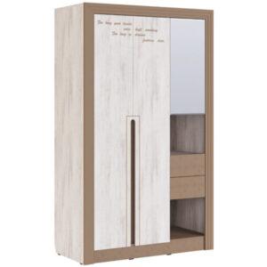9007969dbc606d1b34803c09cc2027e6 300x300 - Family 10 шкаф универсальный