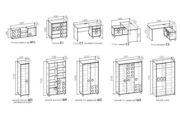 Модульная детская FUN-BOX