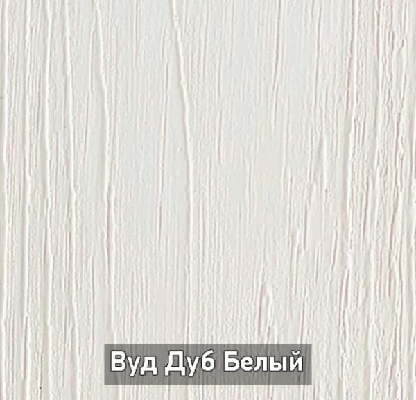 2021 09 16 12 34 26 600x576 - Бони-2 стол (Вуддуб белый)