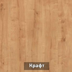 2021 09 16 12 35 18 300x300 - Бони-2 стол (крафт)