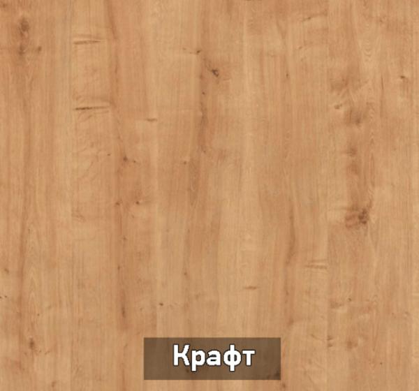 """Журнальный стол """"Дикси"""" (дуб крафт золотой)"""